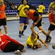 Handball game Ukraine vs Netherlands — Stock Photo #23549761