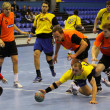 Handball game Ukraine vs Netherlands — Stock Photo #23765837