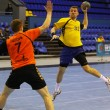 Handball game Ukraine vs Netherlands — Stock Photo #23765841