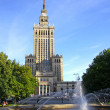 Palace of Culture and Science in Warsaw — Stock Photo #26200805