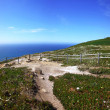 Stock Photo: Most western point of Europe, Cabo dRoca, Portugal