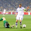 Foto de Stock  : Football game FC Dynamo Kyiv vs FC Dnipro