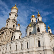 Assumption or Dormition Cathedral in Kharkiv, Ukraine — Stock Photo