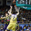 Turkish Airlines Euroleague game Budivelnik vs Fenerbahce Ulker — Photo