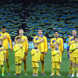 Ukraine National football team — Stock Photo