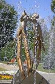 памятник влюбленных (или памятник поцелуй) в харькове, украина — Стоковое фото