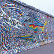 East Side Gallery in Berlin, Germany — Stock Photo #37920201