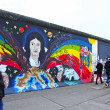 Stock Photo: East Side Gallery in Berlin, Germany