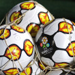 Close-up official UEFA EURO 2012 balls — Stock Photo #39917931