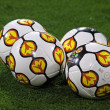 Close-up official UEFA EURO 2012 balls — Stock Photo #39917937