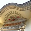 Stock Photo: Facade details of old ottoman building in Istanbul