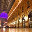 Galleria Vittorio Emanuele shopping Center in Milan, Italy — Stock Photo #40970111