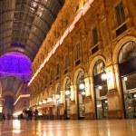 Galleria Vittorio Emanuele shopping Center in Milan, Italy — Stock Photo