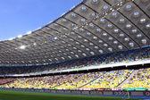 Olympic stadium in Kyiv — Stock Photo