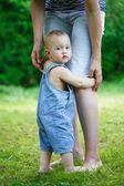 I wanna be with mom — Stock Photo