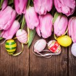 Royalty-Free Stock Photo: Tulips and eggs border