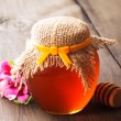 Stock Photo: Honey in jar