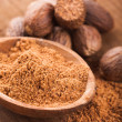 Ground nutmeg — Stock Photo