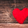 Stock Photo: Red thread heart