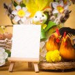 Easter greetings — Stock Photo