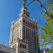 Palace of Culture and Science, Warsaw, Poland — Photo
