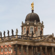 One of the university buildings of Potsdam — Stock Photo