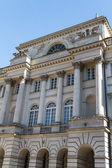 Staszic Palace, Warsaw, Poland — Stock Photo