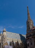 St. Stephan cathedral in center of Vienna, Austria — Stock Photo