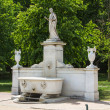 Statue At Schloss Sans Souci. — Stock Photo #12747579