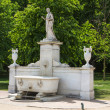 Statue At Schloss Sans Souci. — Stock Photo #13278260
