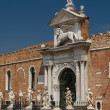 Arsenal and Naval Museum entrance view (Venice, Italy). Was foun — Stock Photo