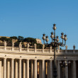 Royalty-Free Stock Photo: Basilica di San Pietro, Vatican, Rome, Italy