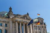 Berlin Government District — Stockfoto