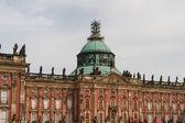 The New Palace of Sanssouci royal park in Potsdam, Germany — Stock Photo