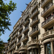 Old beautiful architecture Barcelona (Spain) - Foto Stock