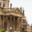 One of the university buildings of Potsdam — Stock Photo #15466763