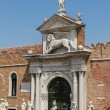 Arsenal and Naval Museum entrance view (Venice, Italy). — Stock Photo
