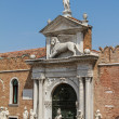 Stock Photo: Arsenal and Naval Museum entrance view (Venice, Italy).
