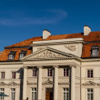 City center of Warsaw, Poland — Stock Photo #15473983