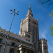 Palace of Culture and Science, Warsaw, Poland - Stock Photo