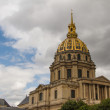 Les Invalides complex, Paris. — Stock Photo