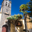 Stock Photo: Street in LLaguna, Canary Island Tenerife Spain
