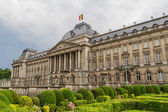 Royal Palace view from Place des Palais — Stock Photo