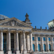 Berlin Government District — Stock Photo
