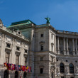 Heldenplatz in the Hofburg complex, Vienna, Austria - Stock Photo