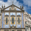 Santo ildefonso baroque church in porto portugal - Stock Photo
