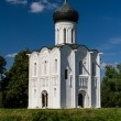 Church of the Intercession on the River Nerl - Stock fotografie