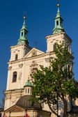 Old Church of Sts. Florian in Krakow. Poland — Foto de Stock