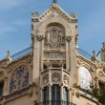 The mainstreet in Palma de Mallorca, Mallorca, Balearic islands, — Stock Photo #15509719