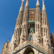 BARCELONA, SPAIN -JUNE 25: Sagrada Familia on JUNE 25, 2012: La - Stock Photo